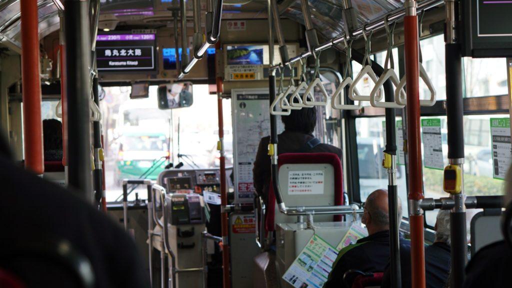 Bus de Kyoto