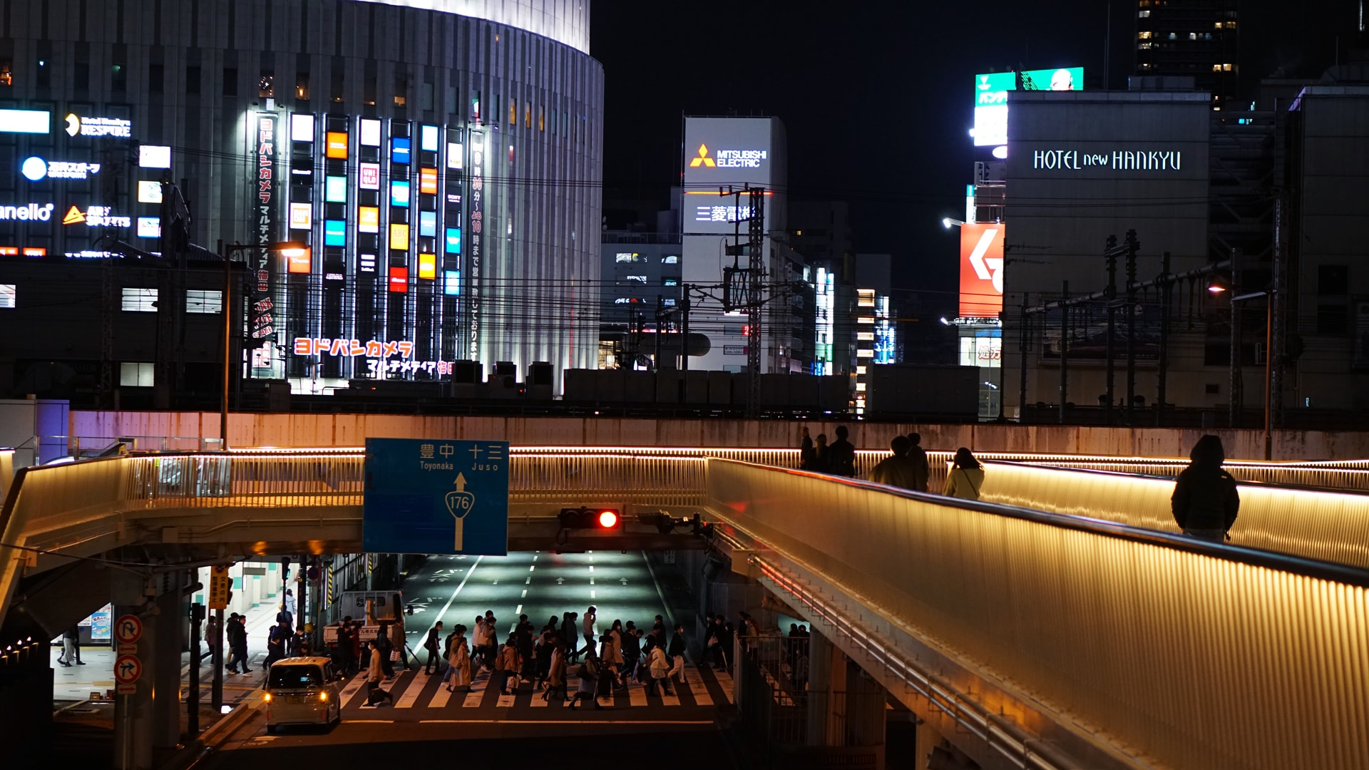 Osaka la nuit
