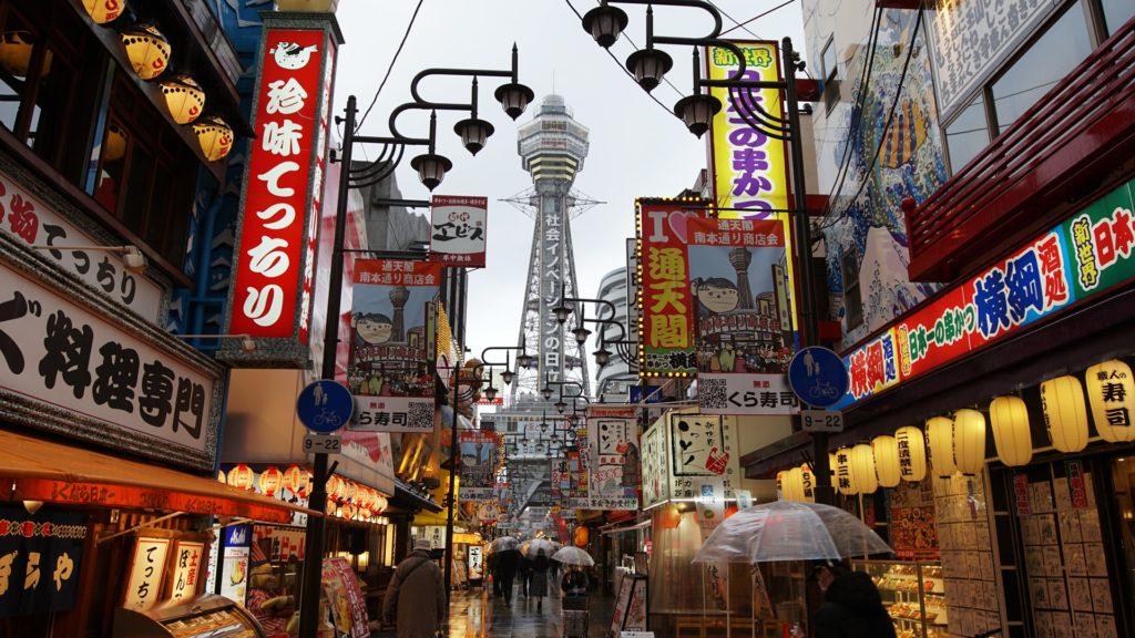 Les rues d'Osaka