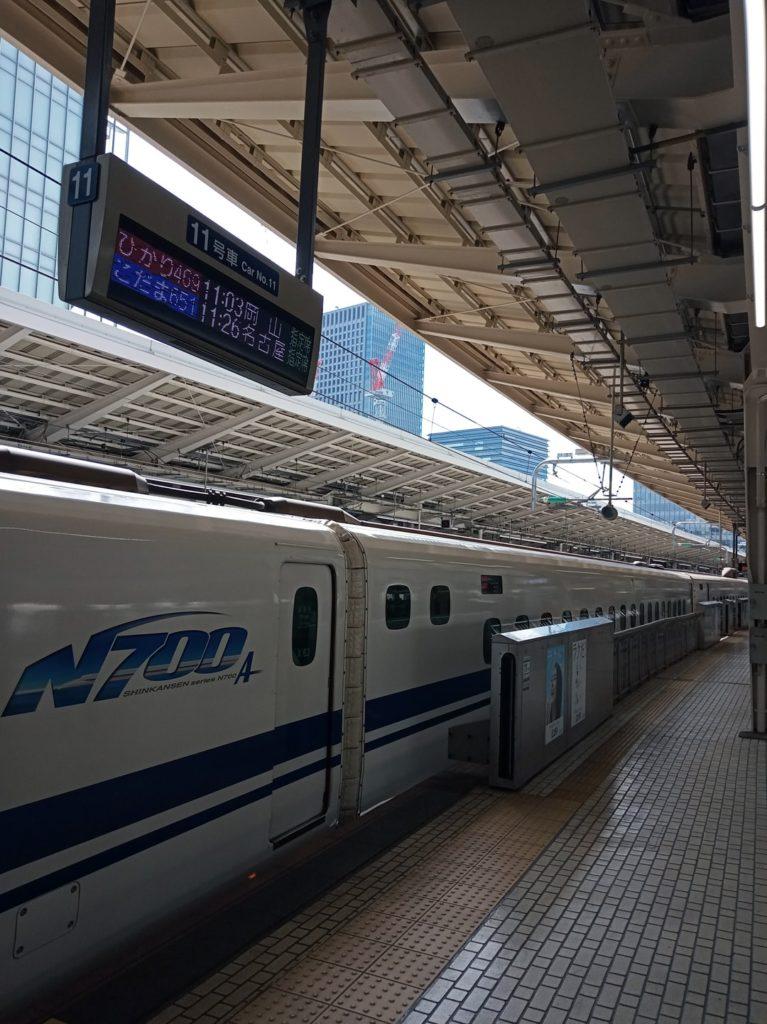 Shinkanzen à quai