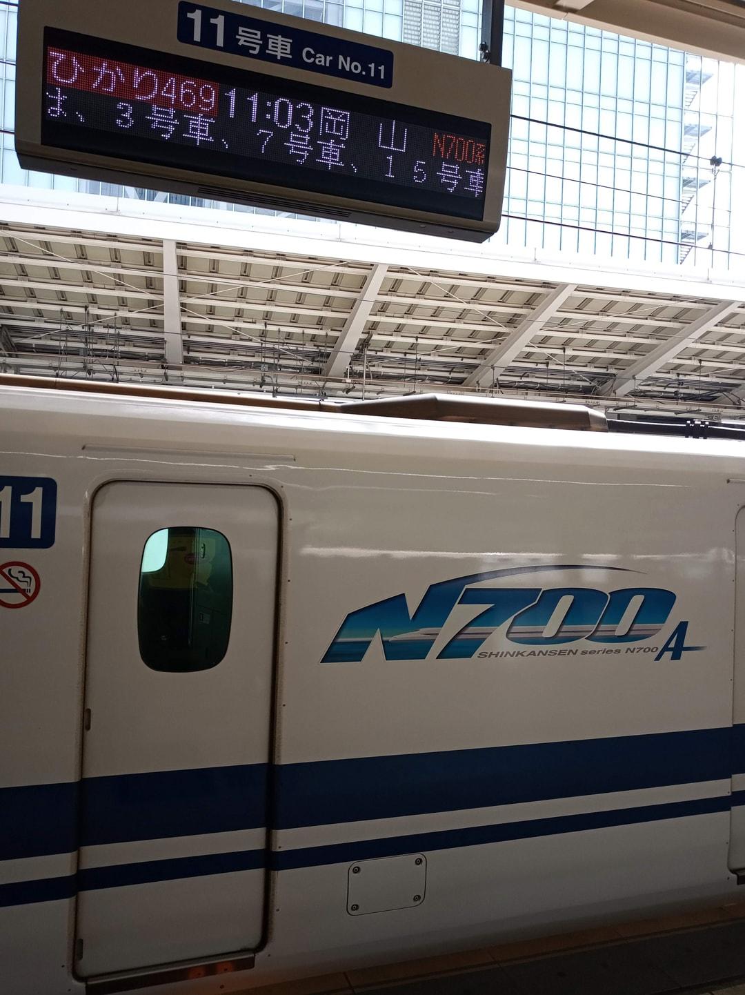 Modèle du Shinkanzen